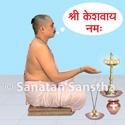 1373631839_Pooja-Sangatana