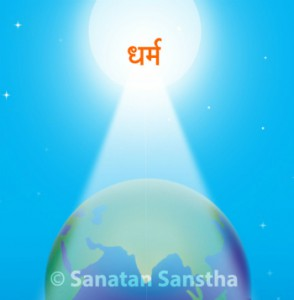 1403265184_dharma