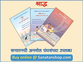 Shraddha_Shop_320