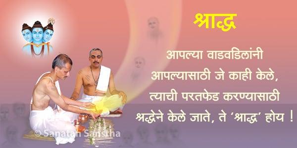 shraddha_2