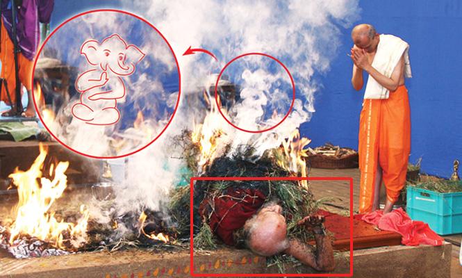 प.पू. रामभाऊस्वामी (चौकोन पहा) यांनी यज्ञात देह समर्पित केल्यानंतर त्यांच्या देहावरील पेटत्या दूर्वांतील अग्नीज्वाळांत उमटलेली श्री गणेशाची आकृती