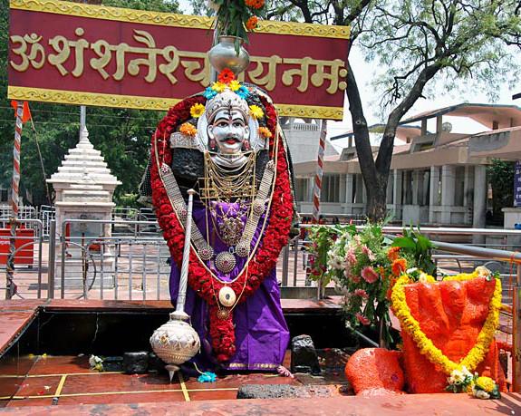 shanidev-.shignapur