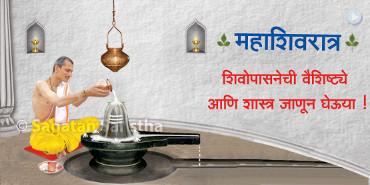 Mahashivaratri_flash_banner