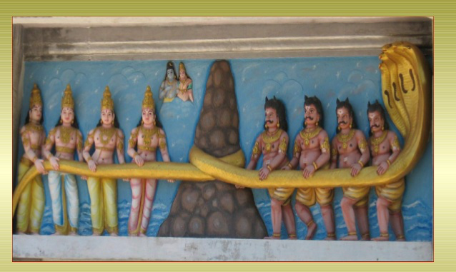 samudra_manthan