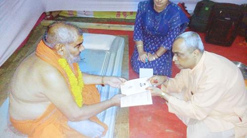 Induji-Maharaj-Yana-bhet-detana-P_Pingalekaka_Clr
