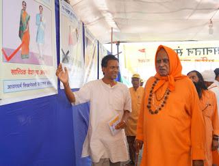 Shiv_Shivchaitanyaj-Puriji-Pradarshan-pahatana-photo-4