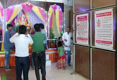 ambarnath-nagar-palika-pradarshan-3