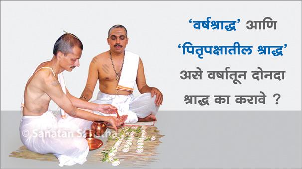 homepg_banner_Mahalayshraddha_606_M