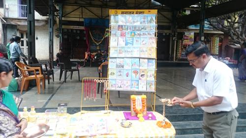 kolhapur_sanatan_bookstall