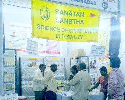 bhagyanagar_stall-399x320