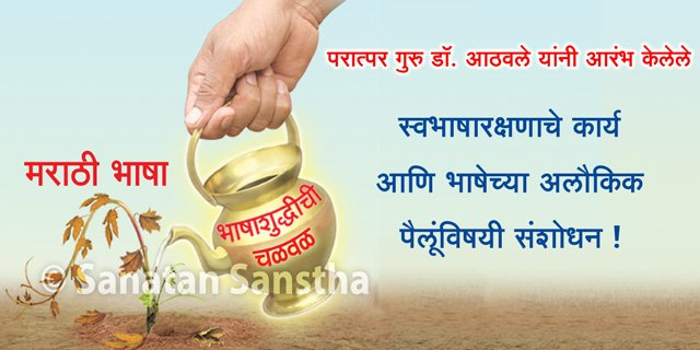 bhasha2