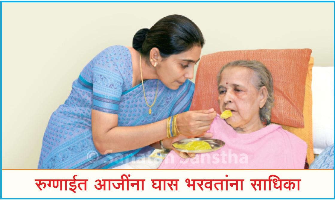 aji_ghas_bharavane