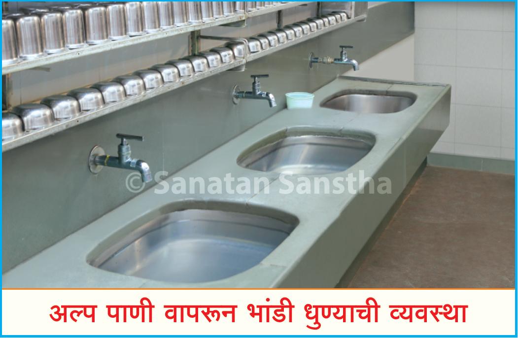 bhandi_ghasane