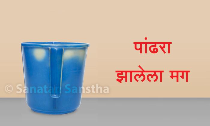 pandhara_mag