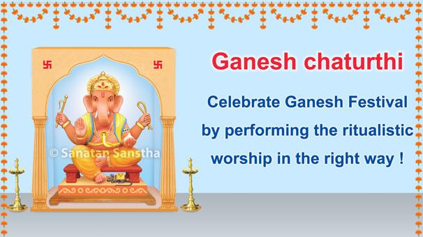 Home - Spirituality, Spiritual Practice - Sanatan Sanstha