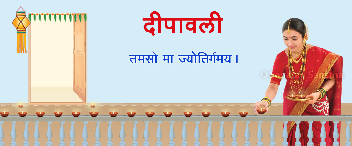 Diwali_1_1200