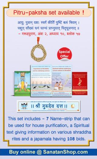Why is Aparajita form of Goddess Durga worshipped near Shami